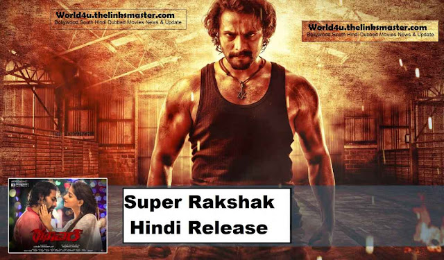 Super Rakshak (Rathaavara) 2018 Hindi Dubbed Download watch online kickass torrent  Mediafire Putlocker Zippyshare Link. world4u.thelinksmaster.com, world4ufree, worldfree4u,7starhd, 7starhd.info, 9k, 9kmovie,  9kmovies,9xfilms.org 300mbdownload.me,9xmovies.net, Bollywood,Tollywood,Torrent, Utorrent