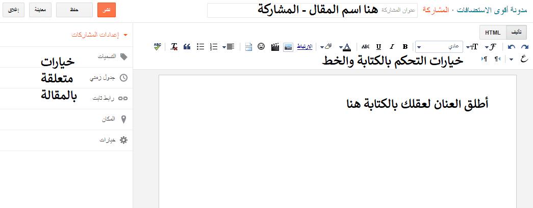Infogamee.com