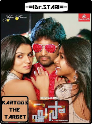 Paisa 2013 Dual Audio 720p UNCUT HDRip 1.5Gb x264 world4ufree.to , South indian movie Paisa 2013 hindi dubbed world4ufree.to 720p hdrip webrip dvdrip 700mb brrip bluray free download or watch online at world4ufree.to