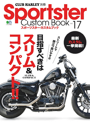 Sportster Custom Book (スポーツスター・カスタムブック) Vol.17 zip online dl and discussion