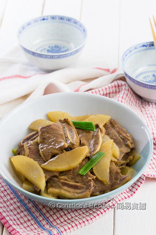 白蘿蔔炆牛仔骨 Beef Short Ribs with Radish02