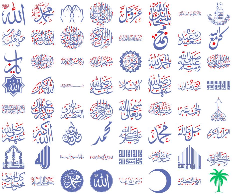 Download font islamic arabic color font ttf otf woff woff2 80 icons elharrak fonts