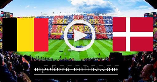 مشاهدة مباراة الدنمارك وبلجيكا بث مباشر كورة اون لاين 05-09-2020 دوري الأمم الأوروبية