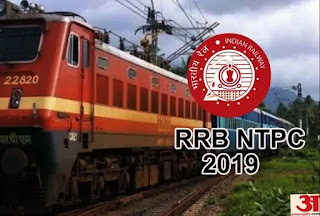 RRB EXAM DATE