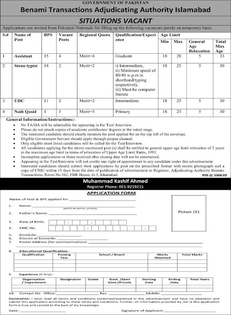 JOBS: FBR- YEAR 2020 (Application Form) Federal Board of Revenue Advertisement:;