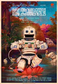 Android Kunjappan, android kunjappan 5.25 trailer, Android Kunjappan Trailer, Ratheesh Balakrishnan Poduval, soubin shahir, android kunjappan teaser, android kunjappan version 5.25, suraj venjaramoodu, Santhosh T Kuruvilla, android kunjappan, malayalam movie trailer, latest trailer 2019, latest trailers, movie trailers, movie trailers 2019, mallurelease