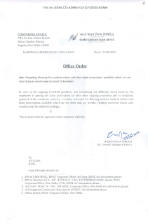 allowing-the-outdoor-medicals-claims-bsnl-order