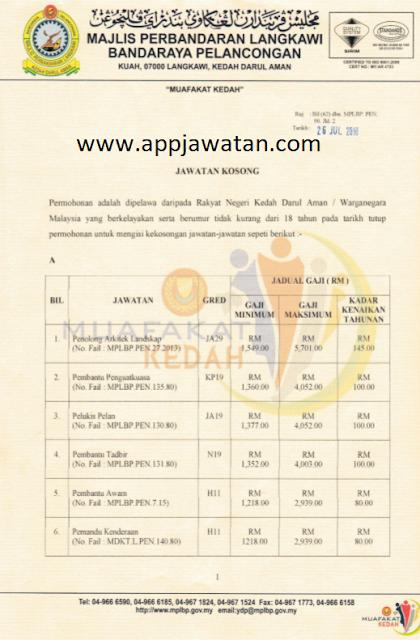 Portal Rasmi Majlis Perbandaran Langkawi Bandaraya Pelancongan