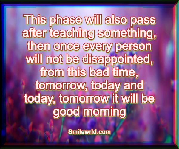 good morning, good morning shayari, good morning status in english, good morning in english, good morning in hindi, hindi shayari, english status