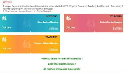 Teachers Subject Mapping Process