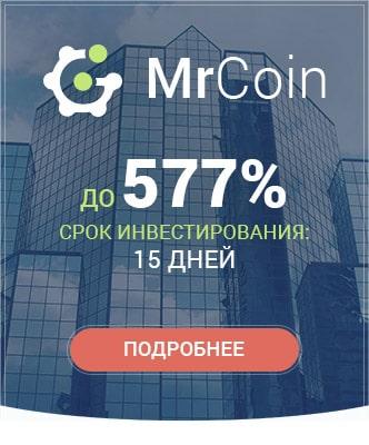 Баннер-виджет MrCoin
