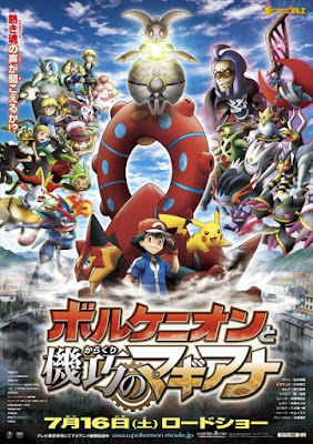 multiple realities review of the movie pokémon xyz volcanion and