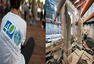 Μετρό Θεσσαλονίκης: Έκκληση της ΕΛΛΕΤ για την κατά χώραν διατήρηση των αρχαιοτήτων
