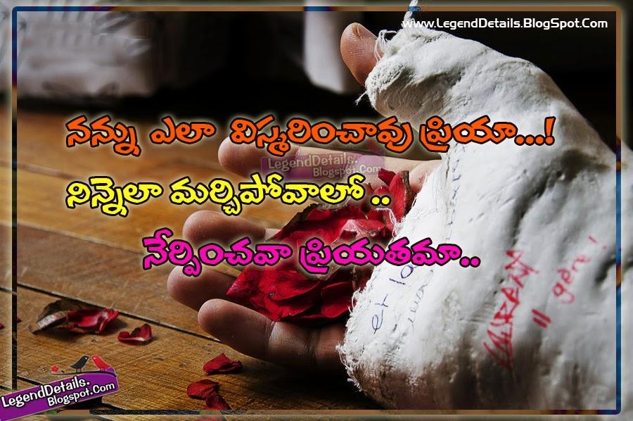 Telugu Sad Love Failure Quotes Legendary Quotes