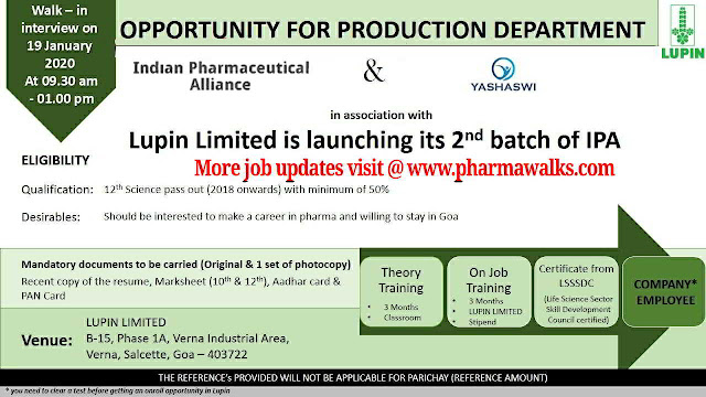 Lupin Ltd walk-in interview for Freshers on 19th Jan' 2020 @ Goa