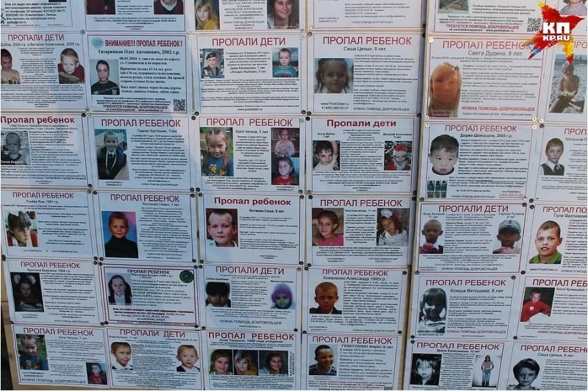 Rusijoje per metus dingsta 50000 vaikų... Kur jie dingsta, ir kas jiems padeda dingti?