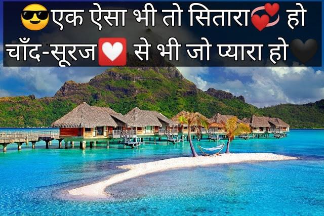 Heart Touching Shayari Best 100+ Collections Heart Touching Shayari