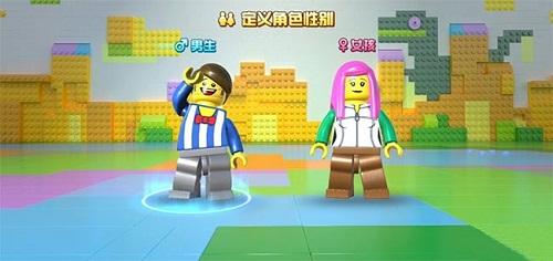 Lego Cube giữ nguyên sự rực rỡ và đa sắc màu của trò xếp hình Lego truyền thống