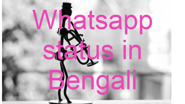 Whatsapp status in Bengali