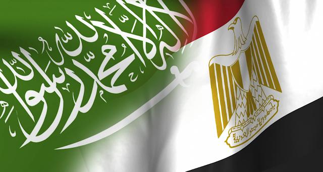 السعودية-تهدي-مصر