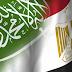 حالة طواريء قصوى بميناء سفاجا لاستقبال هدية كبرى من السعودية للمصريين