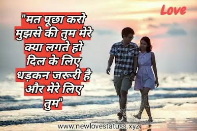 Love-status-whatsapp-quotes