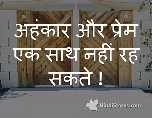 Ego And Love Hindi Status The Best Place For Hindi Quotes And Status