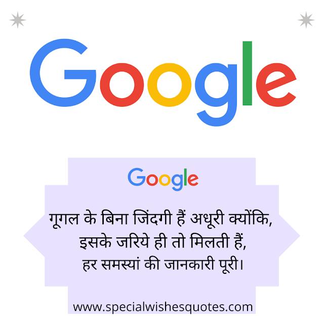 google romantic shayari images