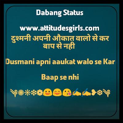 Dabang status hindi mai,dabang status ,dadagiri status,dhasu status,bhaigiri status