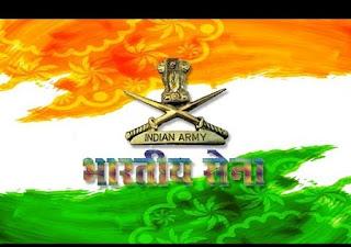 "भारतीय सेना ने वार्षिक अभ्यास का नाम ""एक्सरसाइज टोपची""रखा"