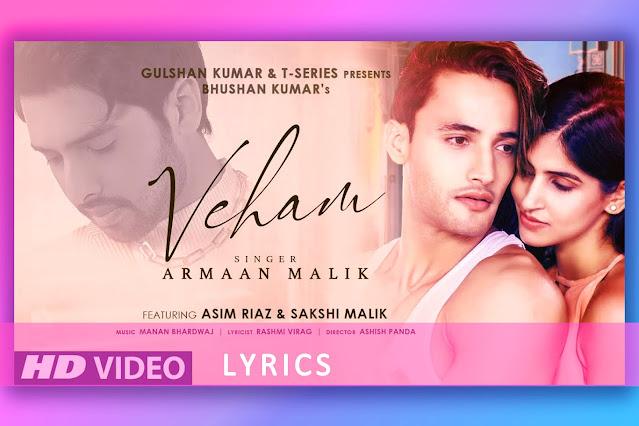 वहम Veham song Lyrics and Karaoke by Armaan Malik