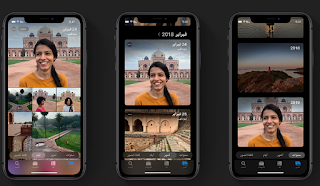 نظام آبل Apple iOS 13 ماهي ميزات تحديث نظام آبل iOS 13 تعرف على جميع مميزات نظام آبل iOS 13