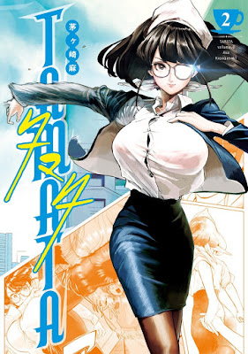 TAMATA 第01-02巻 raw zip dl