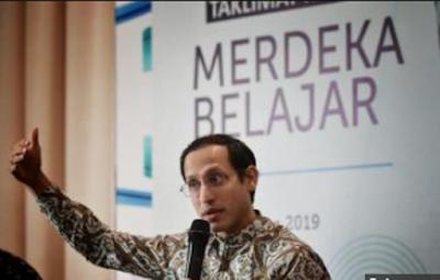 Mendikbud Nadiem Makarim: Kualitas Guru Sulit Naik Jika Terbebani Administrasi