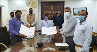 Ministry of Tourism signed MoU with Yatra