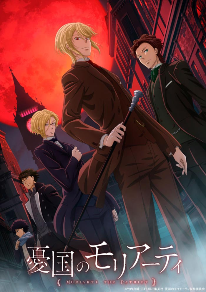 Moriarty El Patriota (Yuukoku no Moriarty) anime - poster