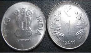 1 रुपए का सिक्का बदल सकता है आपकी किस्मत, घर बैठे मिल सकते हैं करोड़ों रूपये