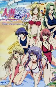 Hitozuma Cosplay Kissa 2 Episode 2 English Subbed