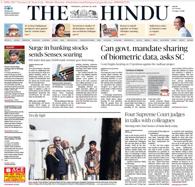 The Hindu News ePaper 18th Jan 2018 Download PDF Online Free - Exam