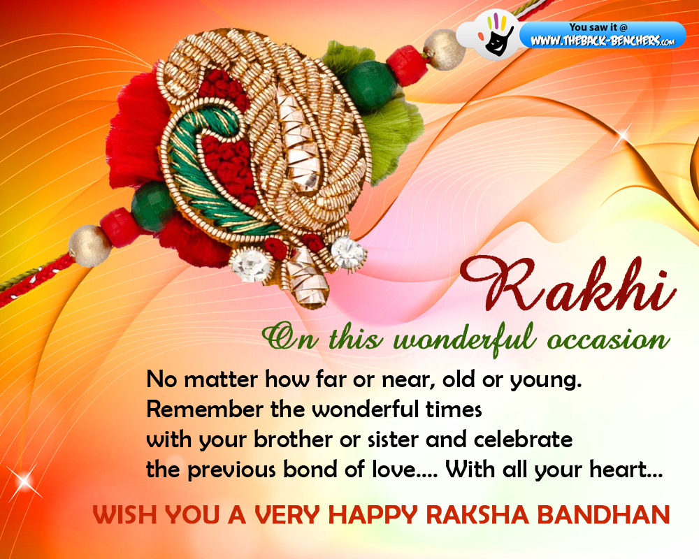 Best Quotes For Brother On Raksha Bandhan: Digital HD Photos