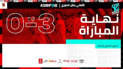 ملخص واهداف مباراة الاهلي ونادي مصر (3-0) الدوري المصري