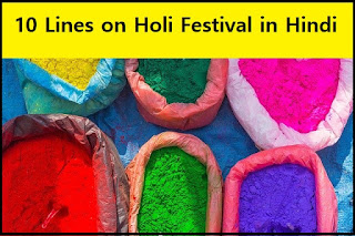 10 Lines on Holi in Hindi