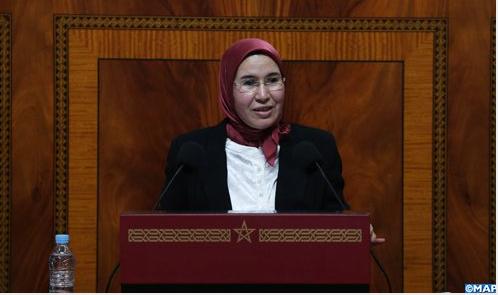 تقرير برلماني يدعو إلى تبسيط المساطر في مجال قضايا الحالة المدنية للمغاربة المقيمين بالخارج