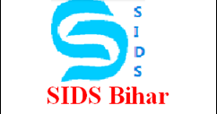 State Society for Ultra Poor and Social Welfare, SSUPSW, Govt. of Bihar, SSUPSW Bihar, freejobalert, Sarkari Naukri, SSUPSW Bihar Admit Card, Admit Card, sids bihar logo
