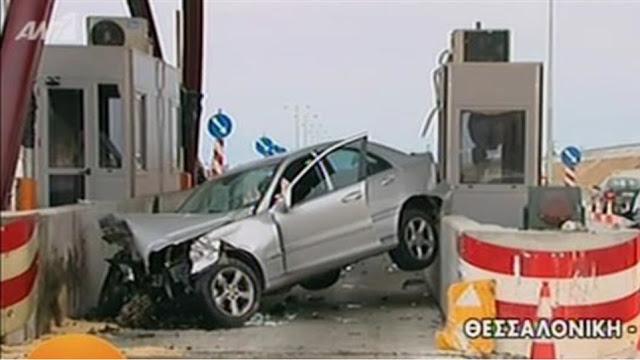 Σε υπό κατασκευή διόδια έπεσε αυτοκίνητο - Στο νοσοκομείο ο οδηγός