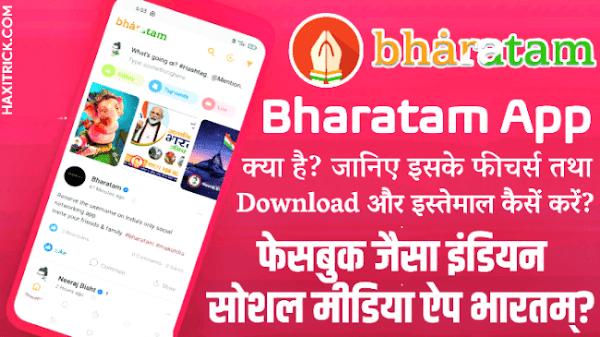 Bharatam App kya hai Features