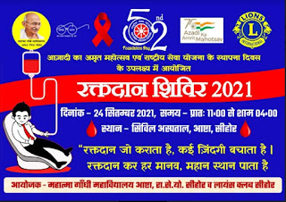 blood donation camp report blood donation camp notice blood donation camp poster blood donation camp report writing in english blood donation camp near me blood donation camp indore blood donation camp essay blood donation camp drawing blood donation camp article blood donation camp advertisement blood donation camp arrangement blood donation camp article writing blood donation camp application blood donation camp at college blood donation camp appeal blood donation camp application letter a blood donation camp report a blood donation camp notice a blood donation camp to be held notice a blood donation camp to be held notice writing a blood donation camp paragraph a blood donation camp essay a blood donation camp letter a blood donation camp organised by your college blood donation camp banner blood donation camp background blood donation camp banner design blood donation camp by rotary club blood donation camp brochure blood donation camp by the nss unit a report blood donation camp benefits blood donation camp banner images a blood donation camp blood donation camp details blood donation camp certificate blood donation camp caption blood donation camp certificate template blood donation camp certificate 2021 blood donation camp contact number blood donation camp clipart blood donation camp chart blood donation camp checklist blood donation camp drawing picture blood donation camp delhi blood donation camp decorations blood donation camp date blood donation camp during covid 19 blood donation camp diary entry blood donation camp essay writing blood donation camp essay in hindi blood donation camp email blood donation camp experience blood donation camp easy drawings blood donation camp equipment blood donation camp email to employees blood donation camp flex blood donation camp flyer blood donation camp flex design blood donation camp form blood donation camp formal letter blood donation camp for indian army blood donation camp freepik blood donation camp format bl
