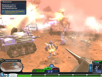 Spore: Galactic Adventures Game