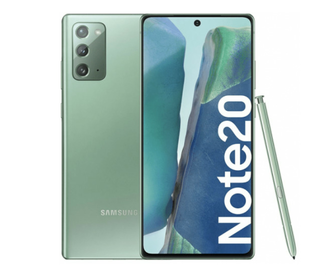 Samsung Galaxy Note 20 Price in Bangladesh