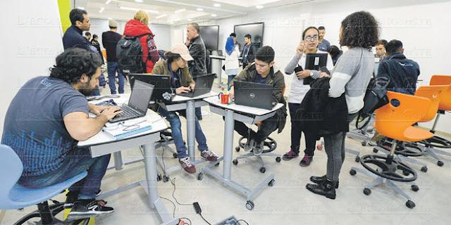 الإنترنت: عرض قيد التفاوض للطلاب